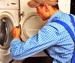 установка стиральной машины спб