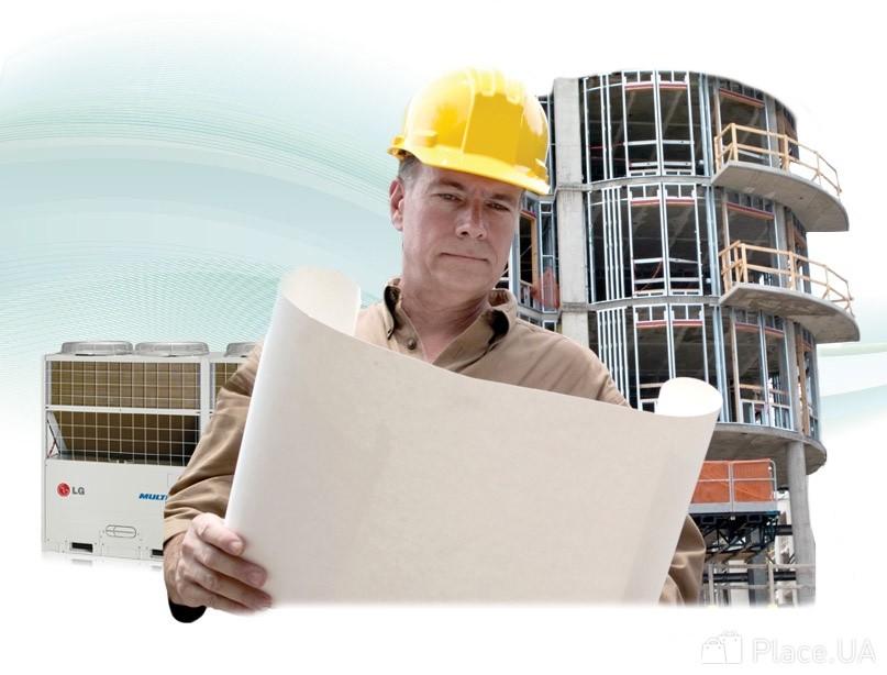 проектирование газоснабжения цена