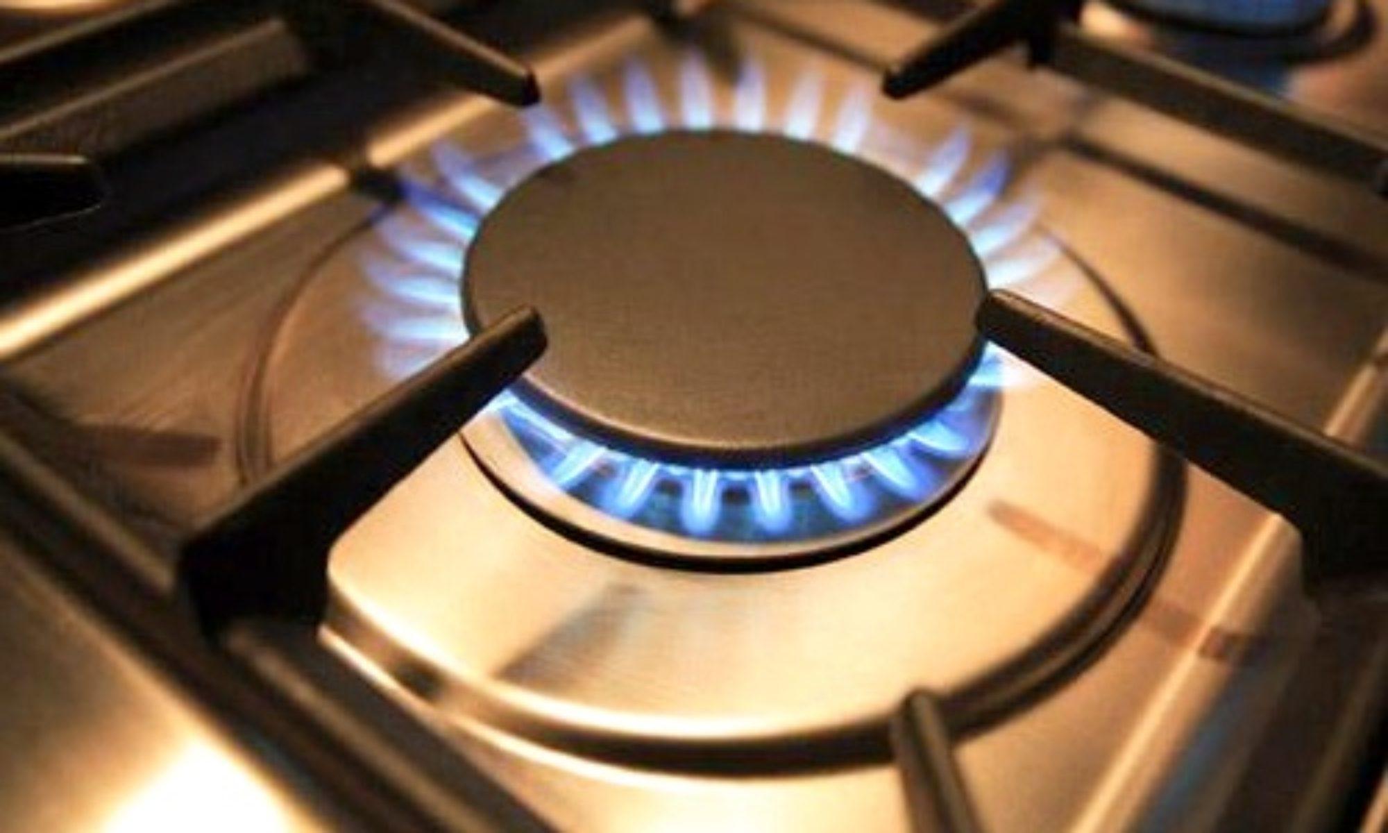 установка счетчика на газовую плиту