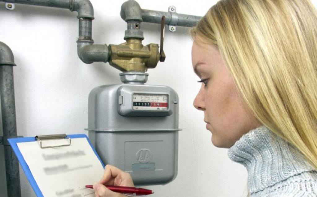 оплата за обслуживание газовой плиты